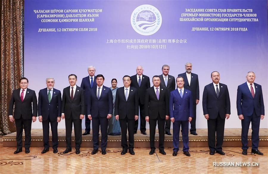 Ли Кэцян принял участие в 17-м заседании Совета глав правительств государств-членов ШОС