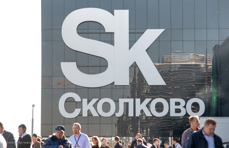 Китайские инвесторы хотят больше вкладывать в Сколково