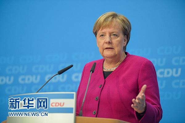 А. Меркель заявила о намерении не баллотироваться на новый срок в качестве кацлера ФРГ
