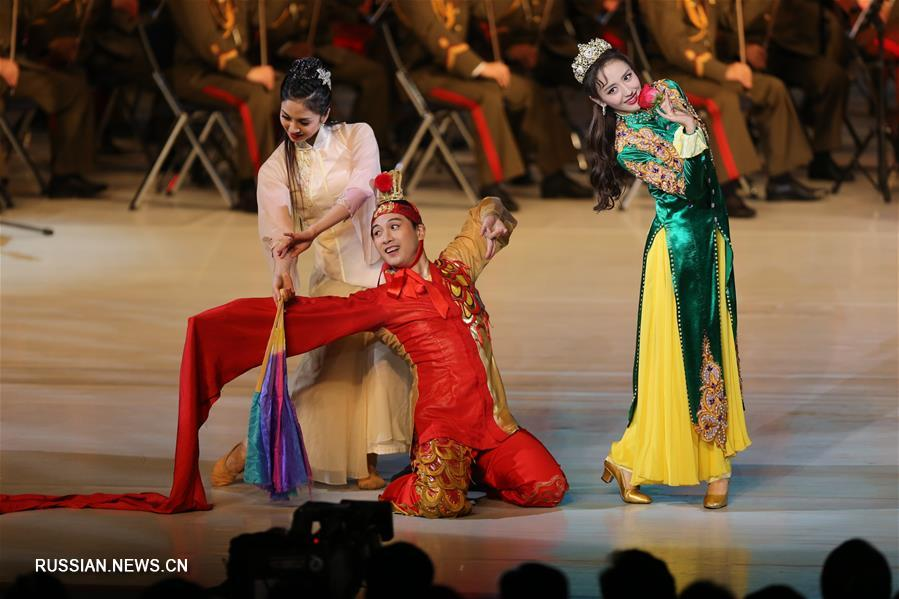 Совместное выступление деятелей искусств КНР и КНДР в Пхеньяне
