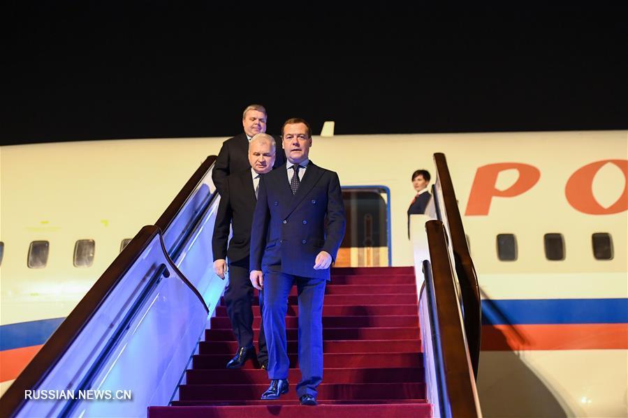 Премьер-министр РФ Дмитрий Медведев в понедельник прибыл в Шанхай с официальным визитом в Китай и для участия в первом Китайском международном импортном ЭКСПО, которое пройдет 5-10 ноября.