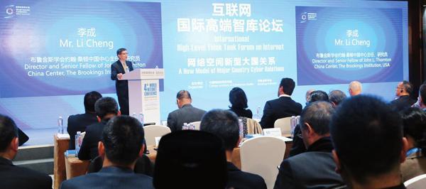 Десять особенностей Пятой Всемирной конференции по управлению Интернетом