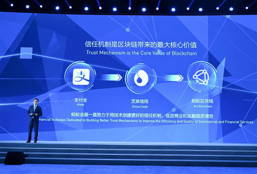 Презентации передовых технологии на 5-й Всемирной конференции по вопросам Интернета