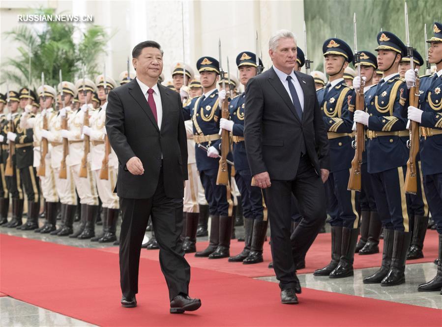 Си Цзиньпин провел переговоры с председателем Государственного совета и председателем Совета министров Кубы М.Диас-Канелем