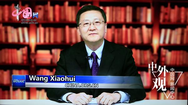Китай и мир: 40 лет политики реформ и открытости