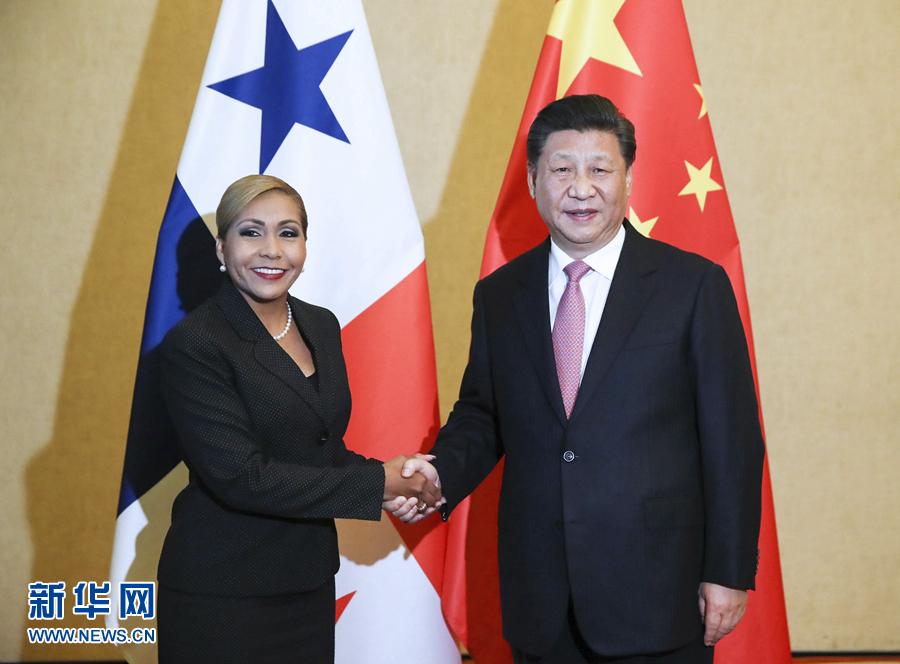 Си Цзиньпин встретился с председателем Национальной ассамблеи Панамы