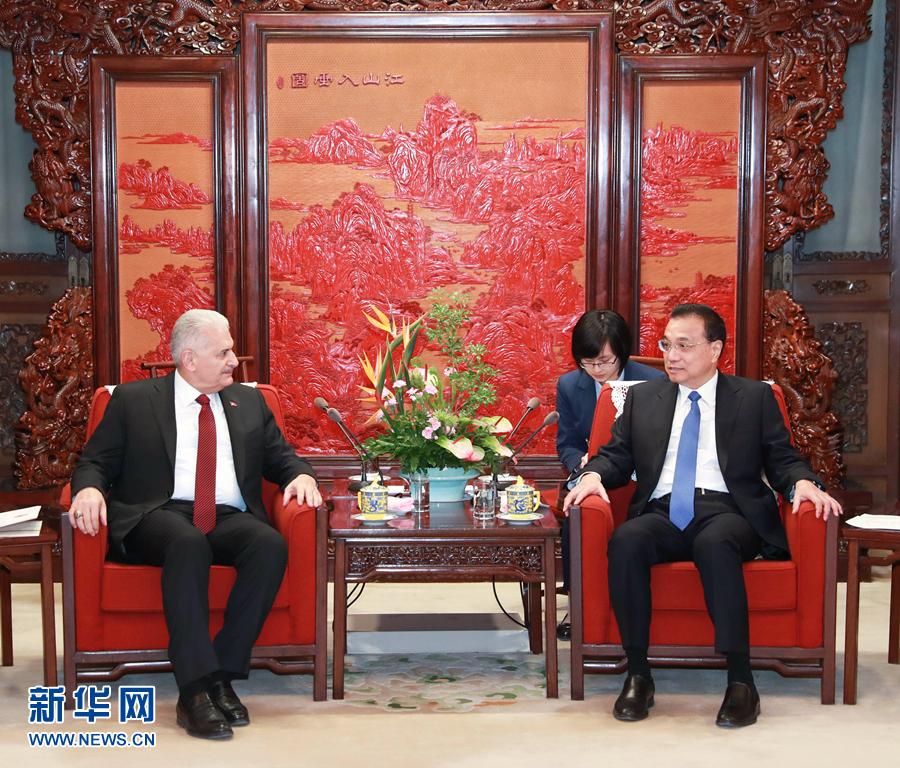 Ли Кэцян встретился со спикером Великого национального собрания Турции Бинали Йылдырымом