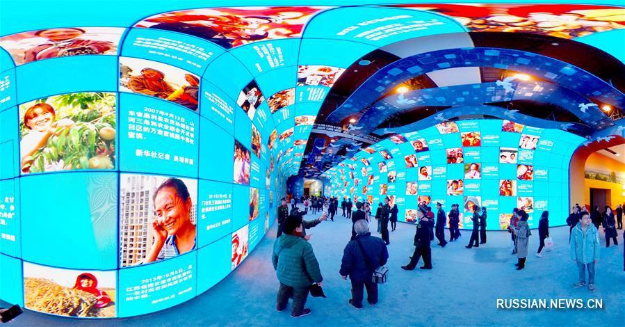 """Количество посетителей выставки """"Великие перемены"""", посвященной 40-летию китайской политики реформ и открытости, приблизилось к 1 млн"""