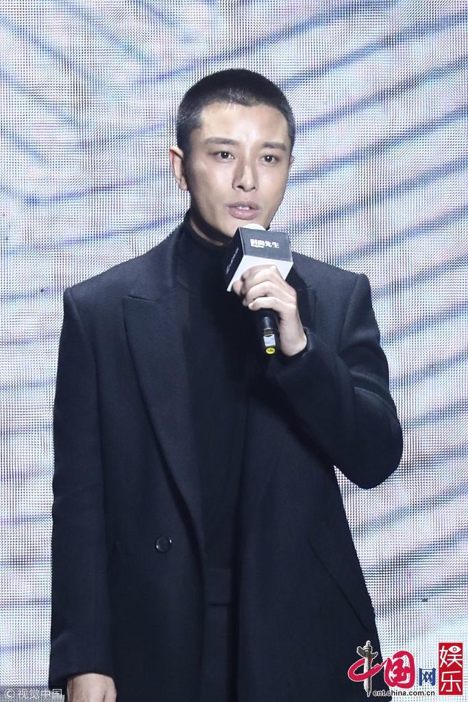 Фото: Актер Цзя Найлян на торжестве