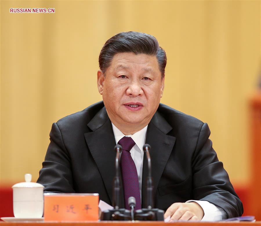 Китай отмечает 40-ю годовщину политики реформ и открытости
