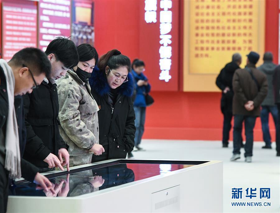 2,55 млн. человек посетили выставку, посвященную 40-летию политики реформ и открытости в Китае