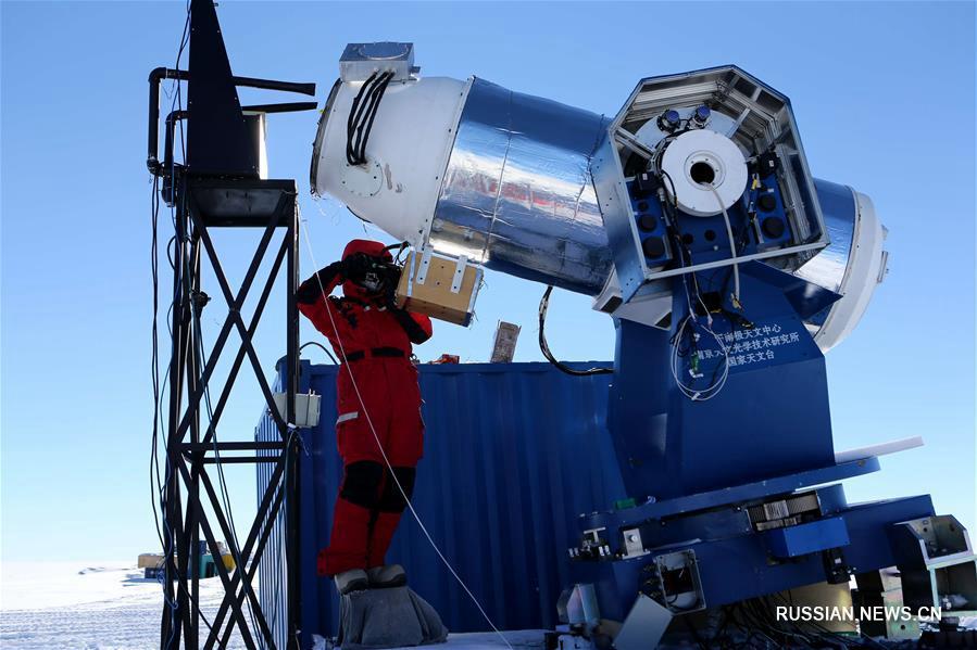 """Китайские полярные исследователи установили на станции """"Куньлунь"""" оборудование для наблюдения за Солнцем"""