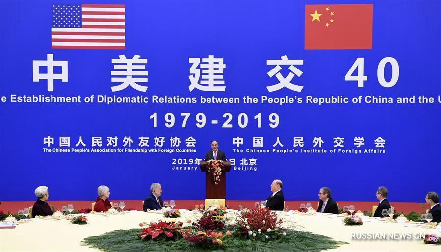 В Пекине состоялся прием в честь 40-летия установления дипотношений Китая и США