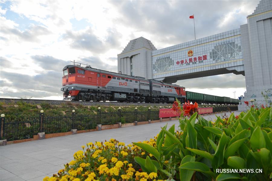 Товарооборот между Китаем и Россией установил новый рекорд и не собирается останавливаться на достигнутом