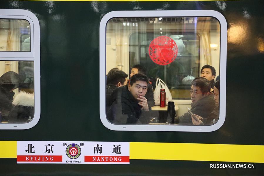 """В Китае начался """"чуньюнь""""-2019"""