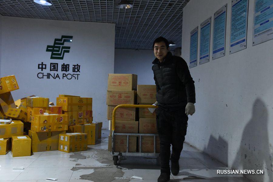 Российские товары обогащают выбор китайцев в канун наступающего праздника Чуньцзе