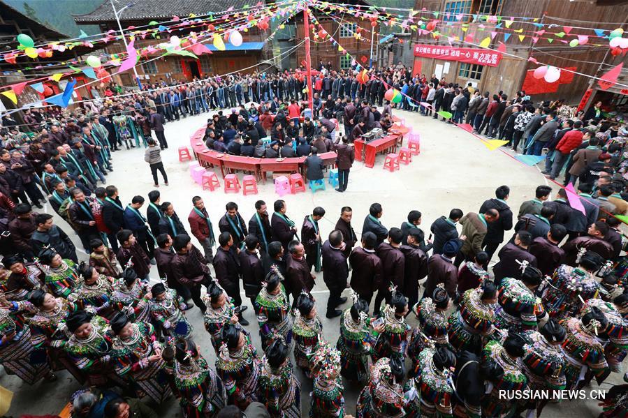 Празднование Нового года в дунской деревне в провинции Гуйчжоу