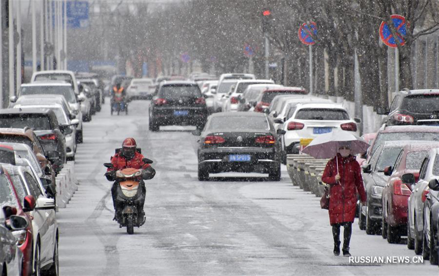 В Пекине идет снег