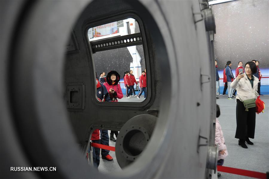 Научно-познавательная выставка космической техники происходит в городе Яньтай на востоке Китая