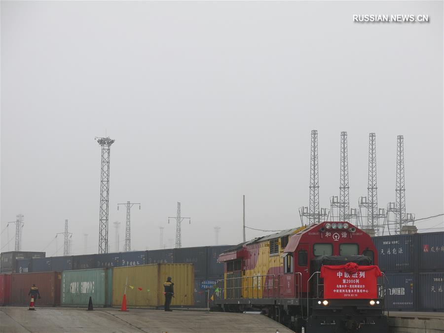 Из СРЦ в Урумчи отправился 2000-й поезд регулярного грузового сообщения Китай-Европа