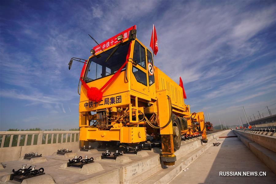 Началась прокладка рельсов железной дороги Пекин-Сюнъань
