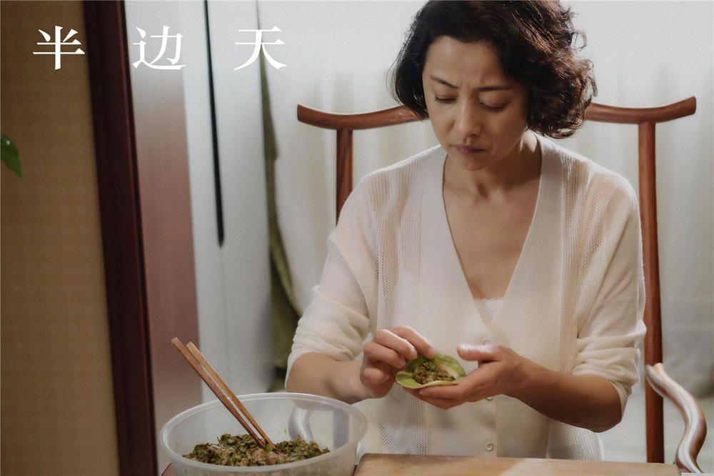В китайской провинции Шаньси показали фильм «Половина неба», совместно созданный странами БРИКС