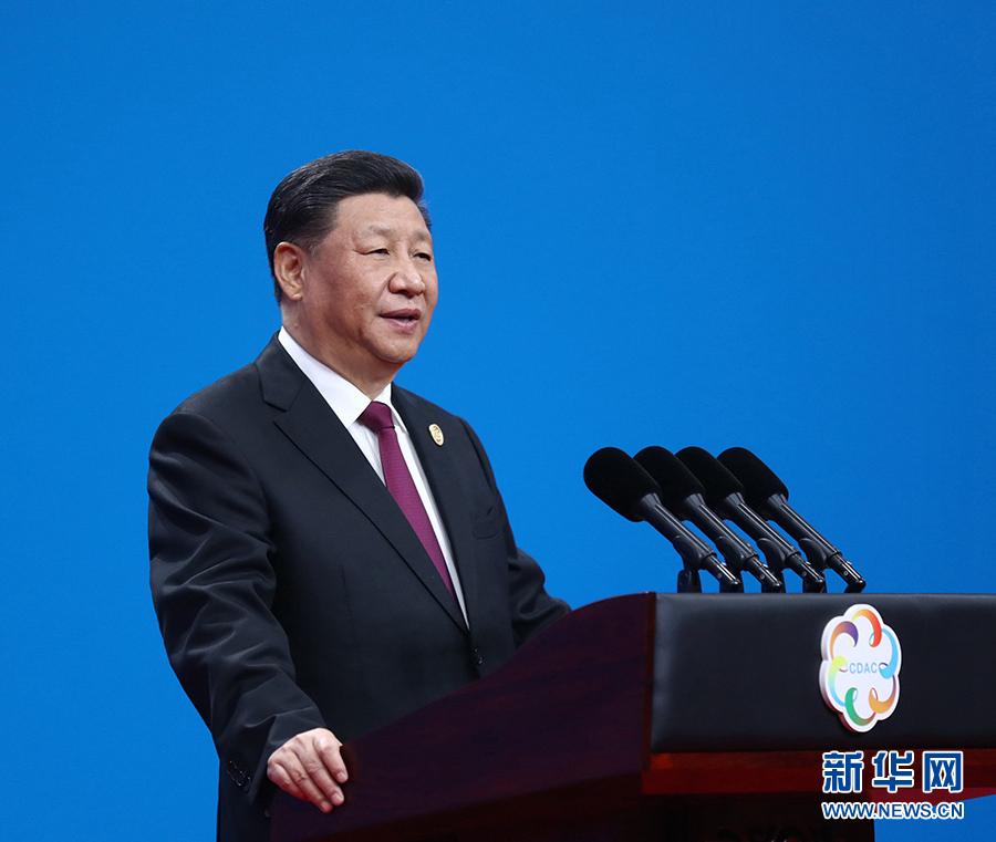 Си Цзиньпин выступил на открытии Конференции по диалогу между цивилизациями Азии