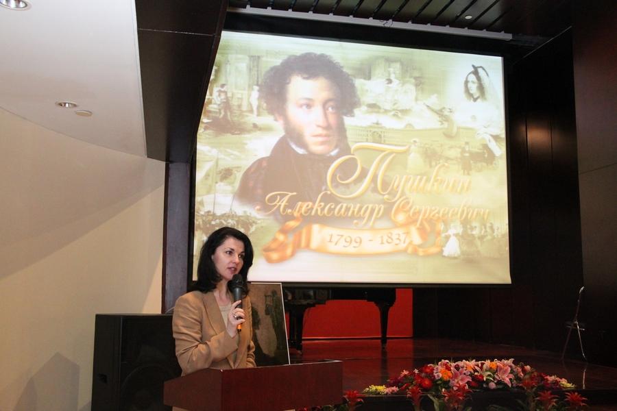 День русского языка в Российском культурном центре в Пекине