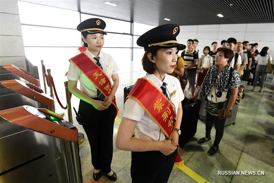Между Тяньцзинем и Сянганом открыто прямое высокоскоростное железнодорожное сообщение