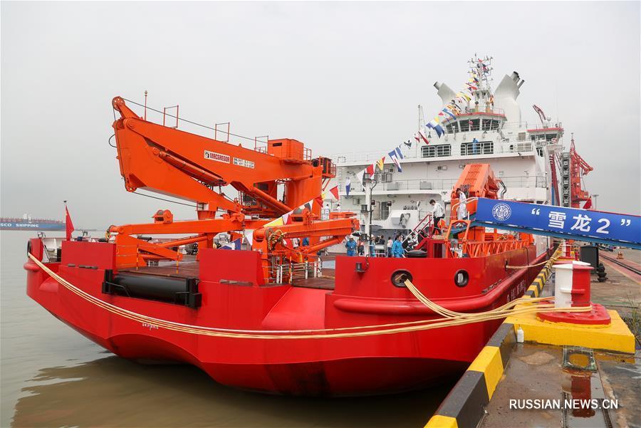В Шанхае доставлен заказчику первый китайский полярный ледокол