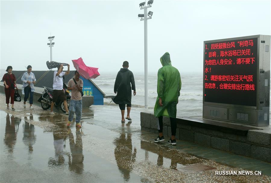 "Тайфун ""Лекима"" обрушился на провинцию Шаньдун"