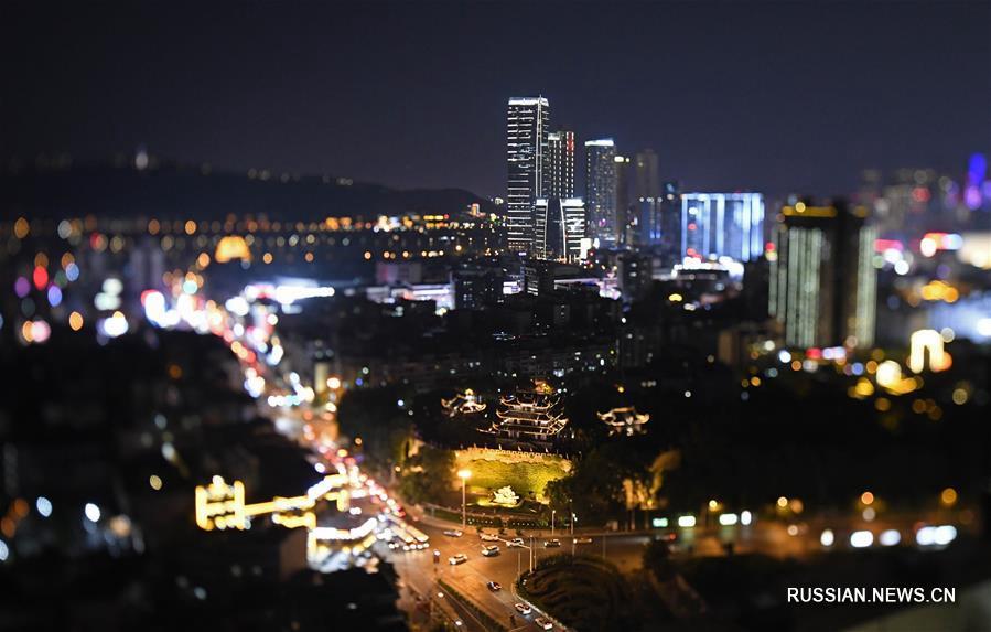 Ночи в Чанша