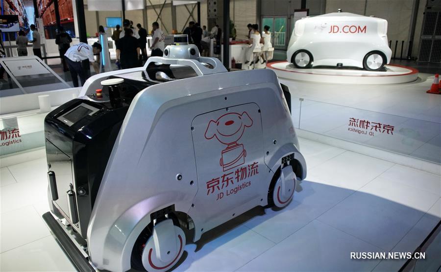 Всемирная конференция по робототехнике-2019 открылась в Пекине