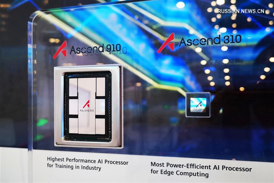 Компания Huawei представила новый процессор на базе технологий ИИ
