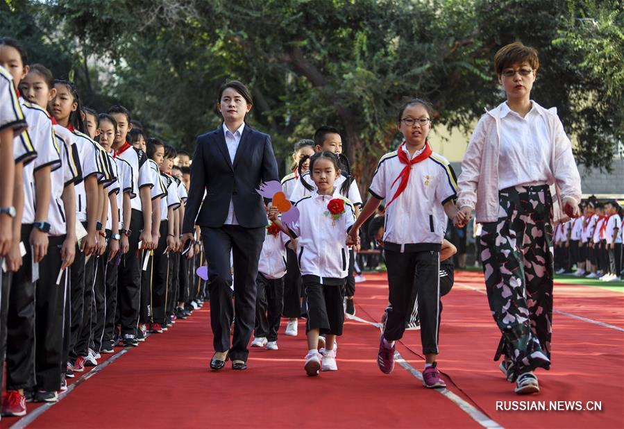 """""""Мечта начинается здесь"""" -- начало учебного года в Синьцзяне"""