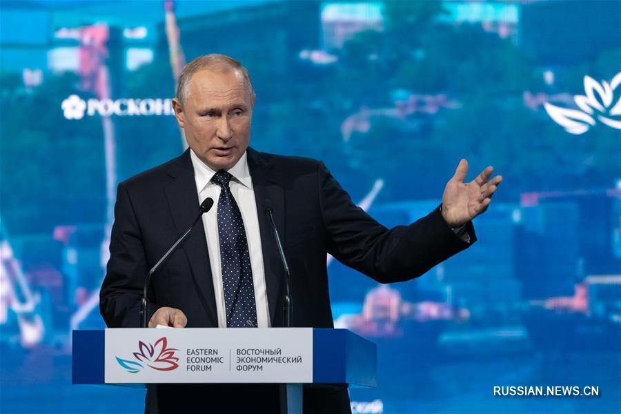 В России проходит Восточный экономический форум