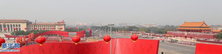 Торжественное собрание в честь 70-летия образования КНР