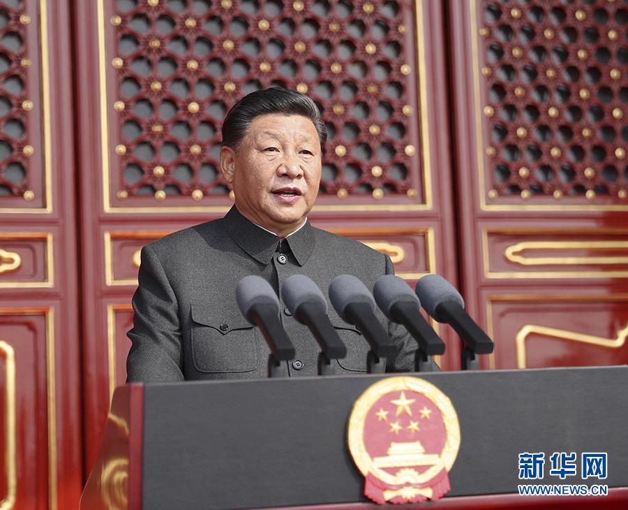 Генеральный секретарь ЦК КПК, председатель КНР, председатель Центрального военного совета Си Цзиньпин выступил с важной речью.
