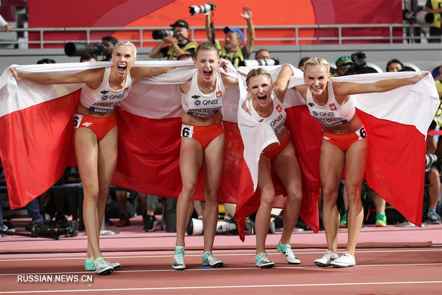 Легкая атлетика -- ЧМ-2019: польские бегуньи стали вторыми в эстафете 4x400 м
