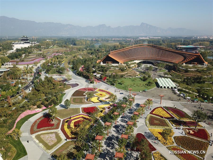 9 октября закроется Международная садоводческая выставка ЭКСПО-2019 в Пекине