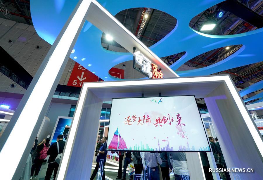 На фото -- выставочная зона Тайваня в китайском павильоне.