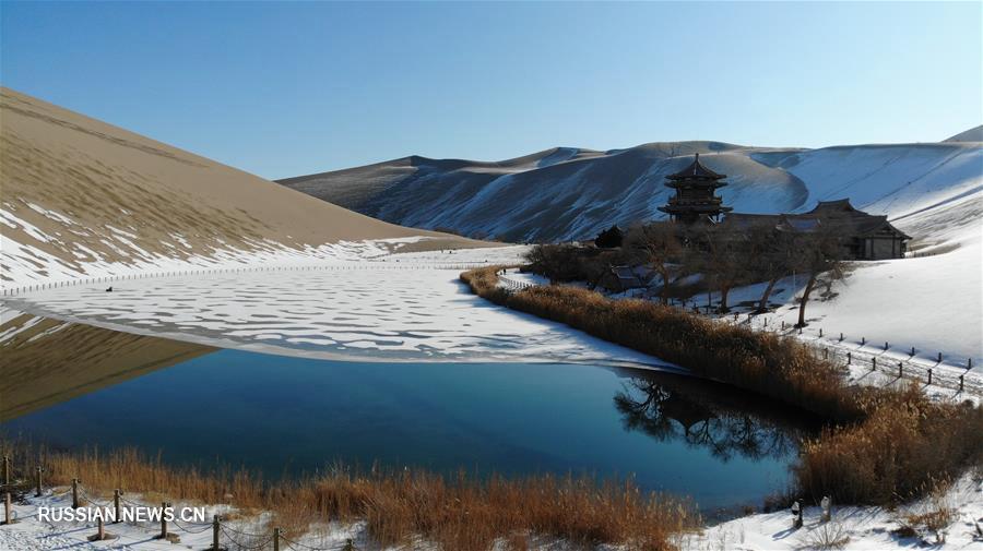 Зимние пейзажи ландшафтного парка Юэяцюань в Дуньхуане