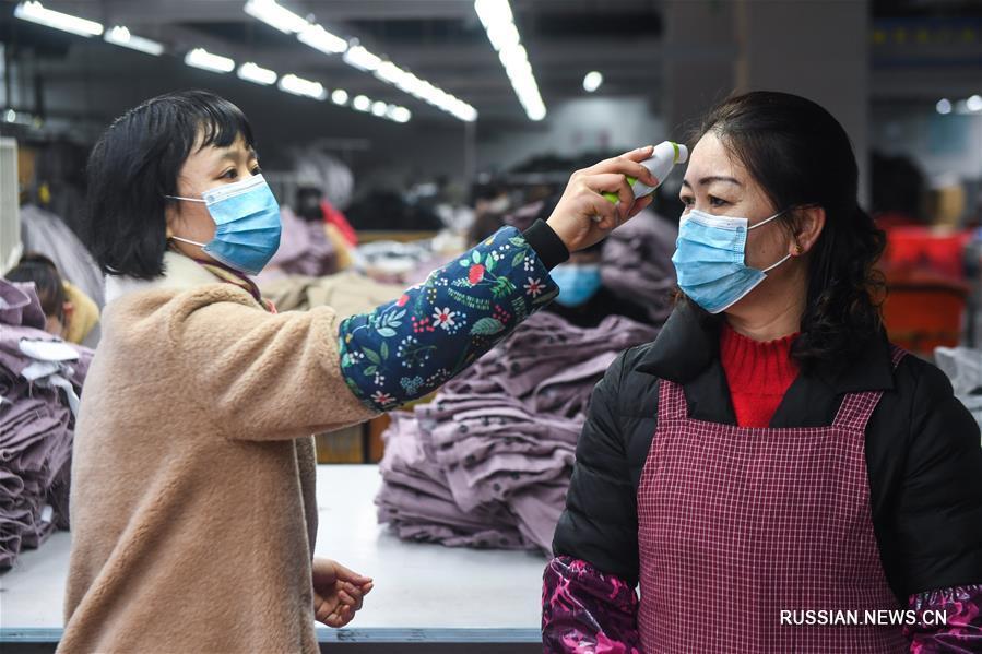 Многие предприятия в провинции Чжэцзян возобновили работу
