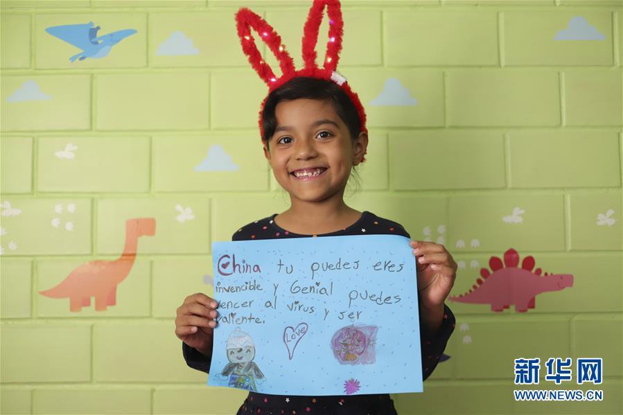 Из Латинской Америки с любовью: мексиканские дети подбадривают Китай
