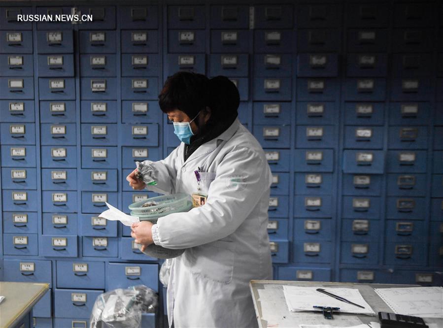 Традиционная китайская медицина помогает бороться с коронавирусной эпидемией в провинции Чжэцзян