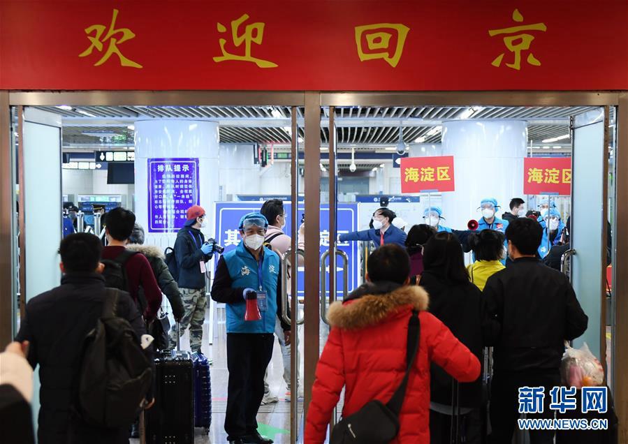 Более 800 заблокированных в Хубэе из-за вспышки коронавируса вернулись в Пекин