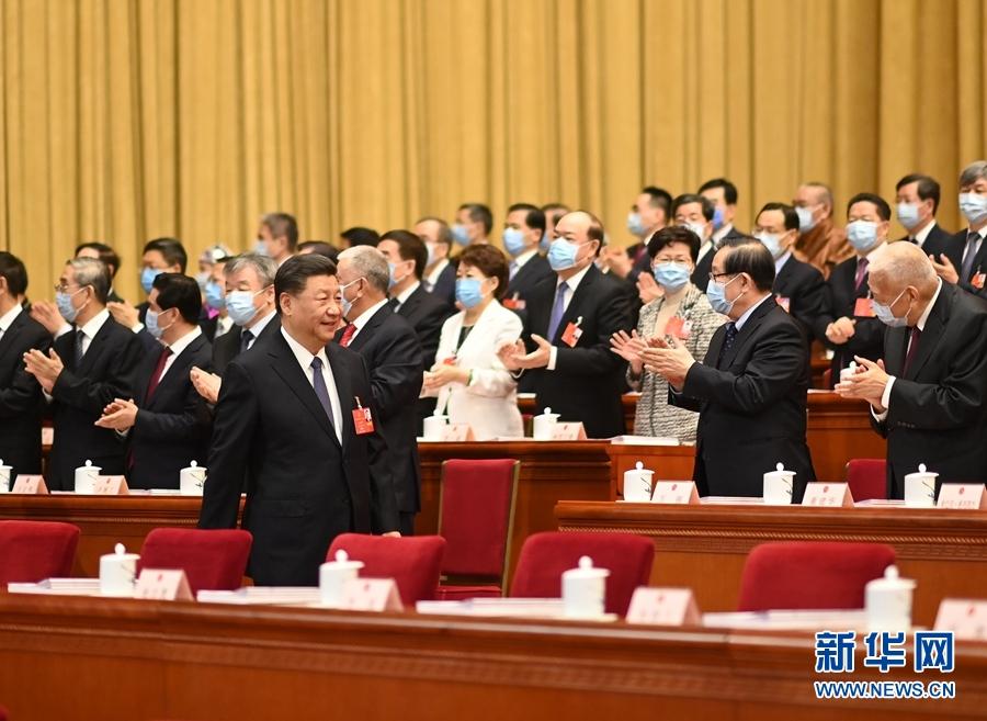 В Пекине открылась 3-я сессия ВСНП 13-го созыва