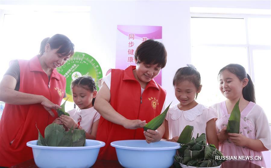 Китай в преддверии праздника Дуаньу