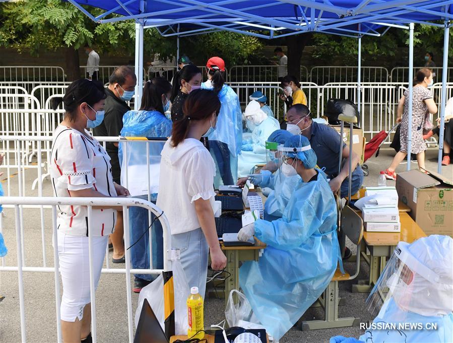 Борьба с эпидемией в Пекине не прекращается и ночью