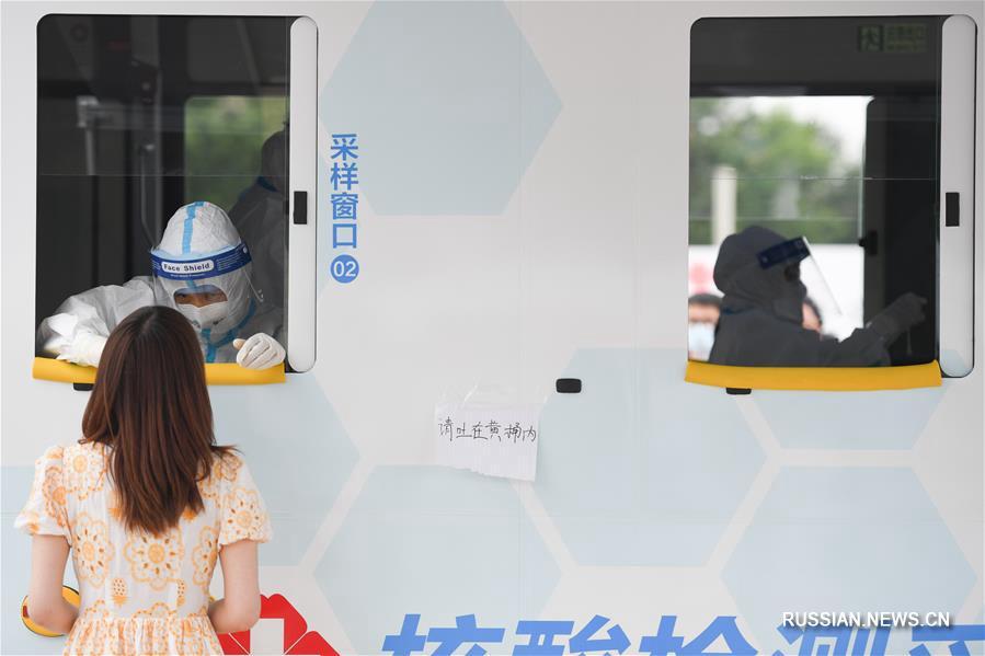 В Пекине приступили к работе передвижные станции тестирования на нуклеиновые кислоты